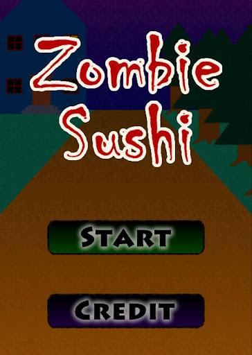 ゾンビ寿司