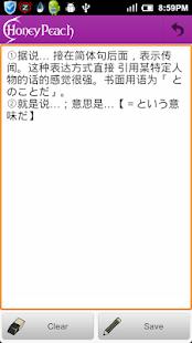 玩免費教育APP|下載日语N2文法190句 app不用錢|硬是要APP