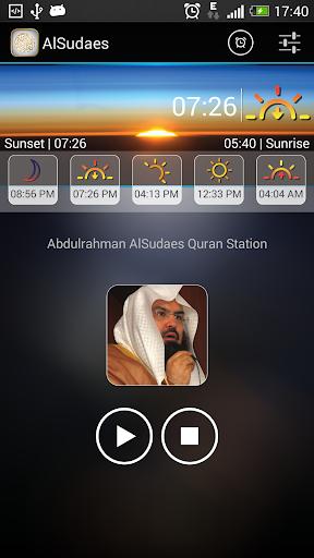 عبدالرحمن السديس،القران الصلاة