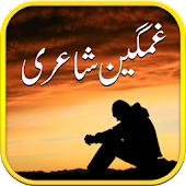 Sad Poetry - Urdu Shayari
