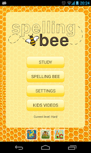 Spelling Bee- screenshot thumbnail