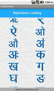 Learn Hindi Alphabet Writing - screenshot thumbnail