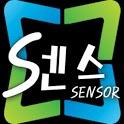 센스센서 icon