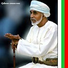 Sultan Qaboos News icon