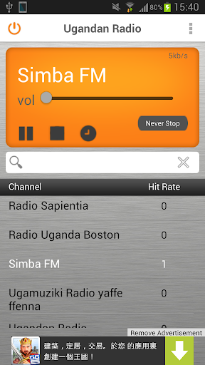 Ugandan Radio