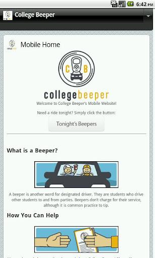 【免費生活App】College Beeper-APP點子