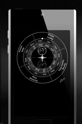 The Ayurveda Sundial - screenshot