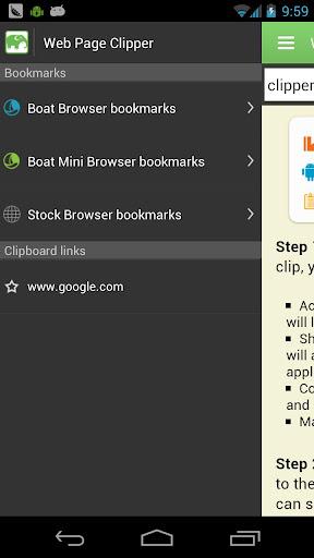 玩免費生產應用APP|下載Evernote網頁剪輯器 (Web Clipper) app不用錢|硬是要APP