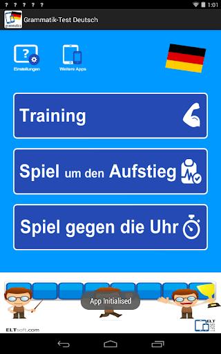 ドイツ語文法プレミアム