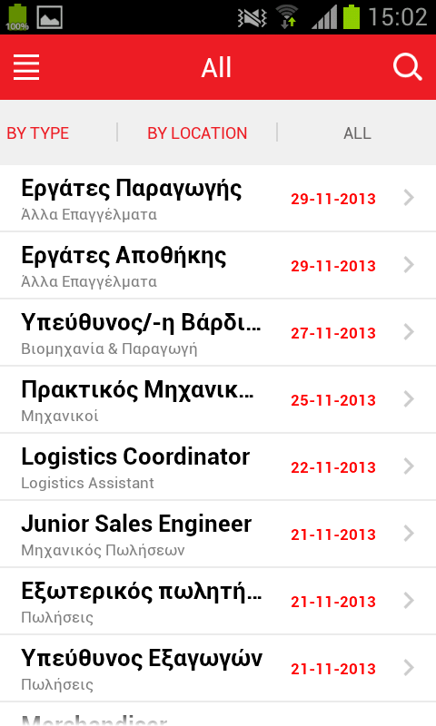 Adecco Jobs in Greece - screenshot