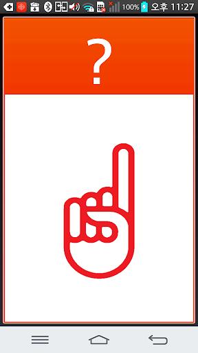 【免費交通運輸App】숫자 카드-APP點子