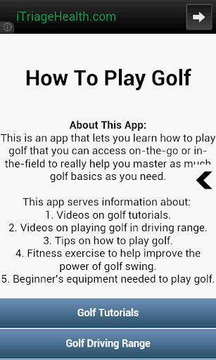 免費運動App|How To Play Golf|阿達玩APP
