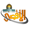 AlAqsa Mobile الأقصى موبايل icon