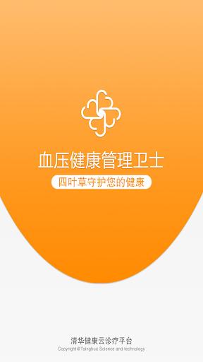 app analytics beta搜尋結果|app analytics beta線上介紹|童话Beta ...