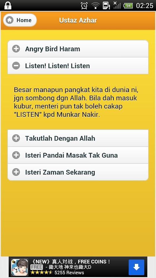 Lawak Ustaz Azhar - screenshot