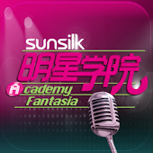 Sunsilk Academy Fantasia