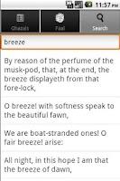 Screenshot of Ask Hafez