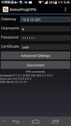 Array VPN