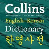 Collins Gem Korean Dictionary