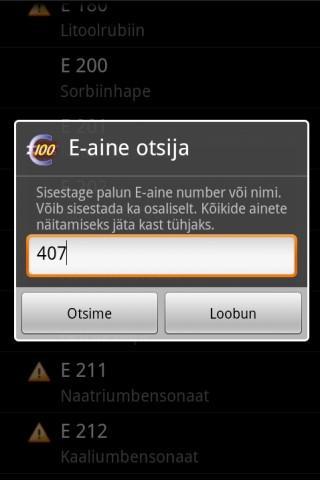E-ained- screenshot