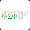 绿色中国·A版