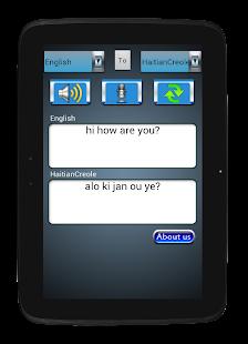 玩旅遊App|Universal Translator免費|APP試玩