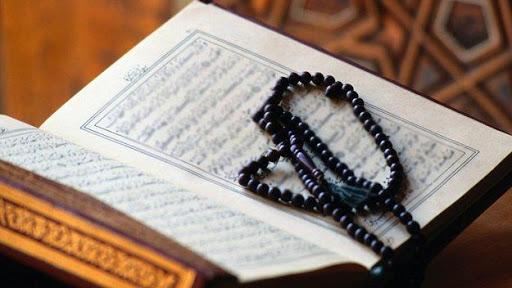 Quran Quiz