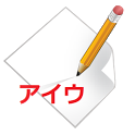 Words Practice - Katakana icon