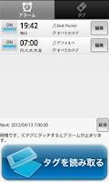 Screenshot of IC Tag Alarm