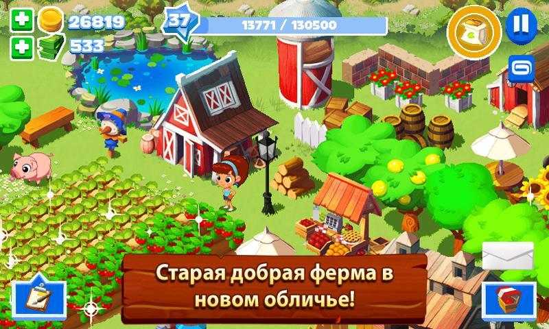 Игра веселая ферма 3, скачать бесплатно | веселая ферма.