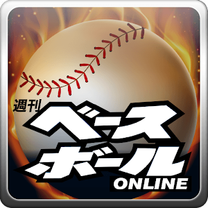Free Apk android  週刊ベースボールONLINE-野球速報 1.1  free updated on