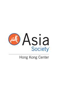 Asia Society Hong Kong Center - screenshot thumbnail