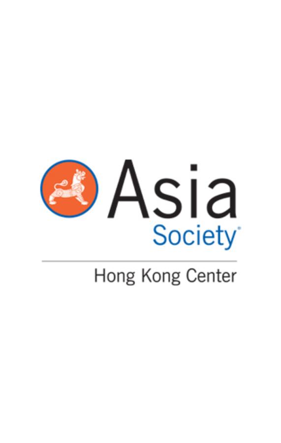 Asia Society Hong Kong Center - screenshot