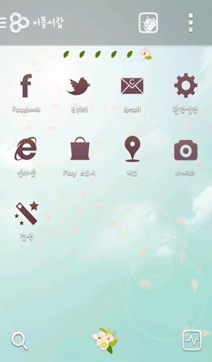 玩個人化App|Flick Cherry免費|APP試玩