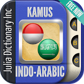 Kamus Bahasa Indonesia Arab