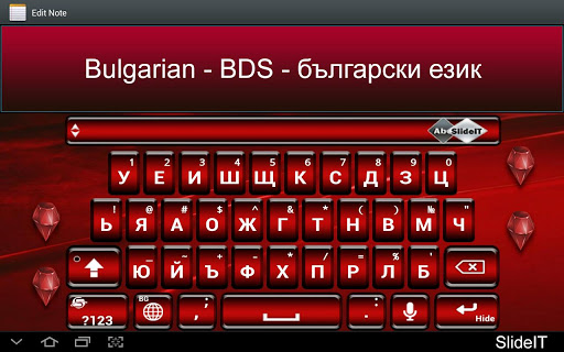 SlideIT Bulgarian BDS pack