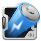 DU Battery Saver丨Power Doctor v3.9.9