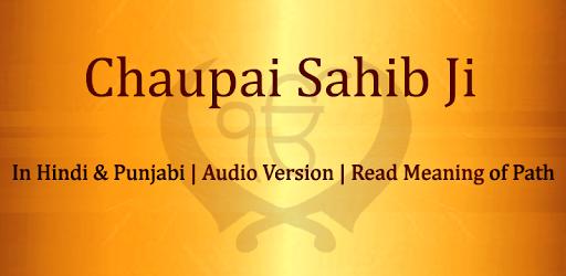 download chaupai sahib path
