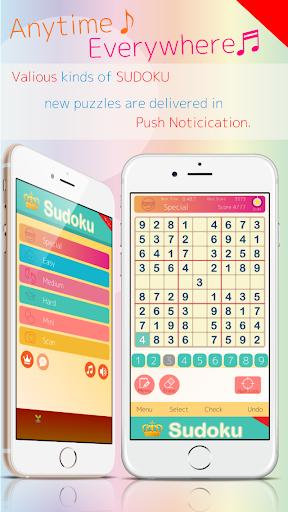 스도쿠-조작에 탁월한 상쾌함 - Sudoku Mania