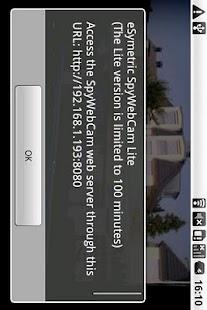 eSymetric SpyWebCam Standard- screenshot thumbnail