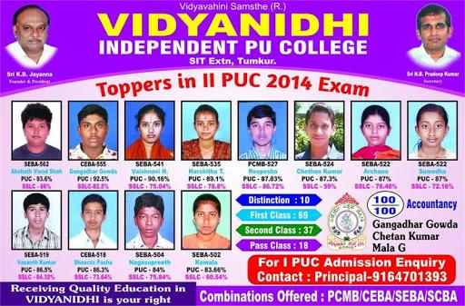 Vidyanidhi PU College Tumkur