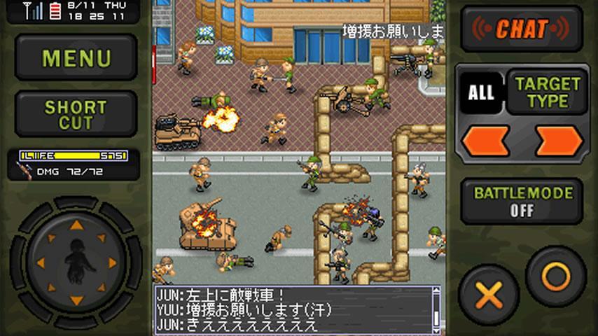 ミリオンヴァーサス・ONLINE- screenshot