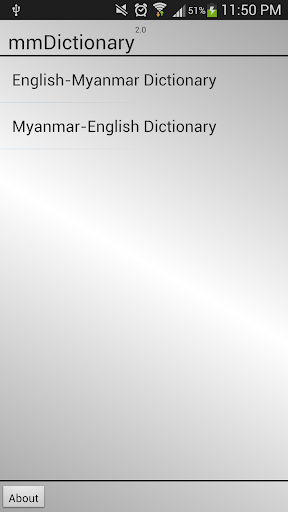 mmDictionary