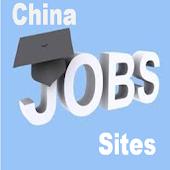中国人才招聘网站