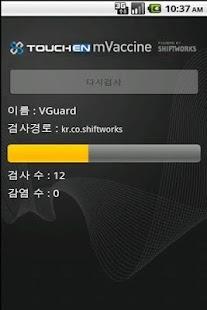 VG 기업용 Web SDK 2.0