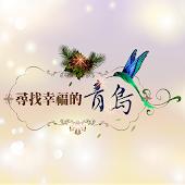 中央大學華語課程(英文語音版)