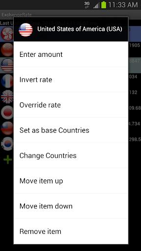 【免費財經App】匯率 (國家)(捐贈)-APP點子