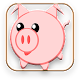 Pig Games For Free icon