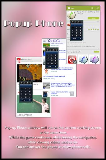 ポップアップフォン(PopUp Phone)