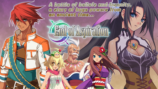 RPG End of Aspiration - screenshot thumbnail